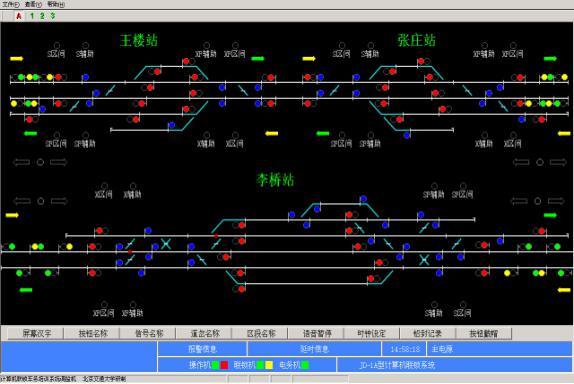 同时,还开发了原6502电气集中操作台模式的车务培训软件.